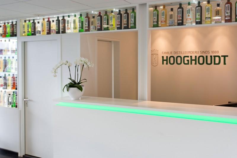 Hooghoudt centrale receptie