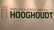 Hooghoudt logo centrale receptie